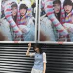 モデル久間田琳加 映画『ヌヌ子の聖★戦』オールアップ